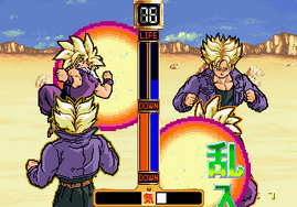 Dragon Ball Z V.R.V.S.