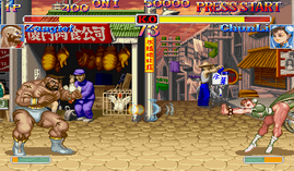 Hyper Street Fighter 2, The Anniversary Edition