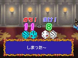 Игровые автоматы - Канобу