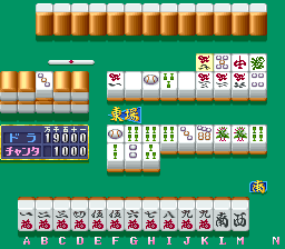 Mahjong Kakumei 2 - Princess League