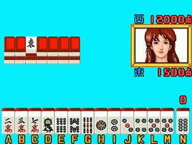 Mahjong Nerae. Top Star