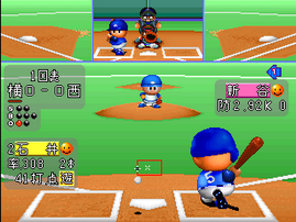 Powerful Baseball '96