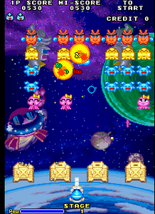 Space Invaders '95, The Attack Of Lunar Loonies