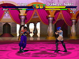 Street Fighter EX Plus